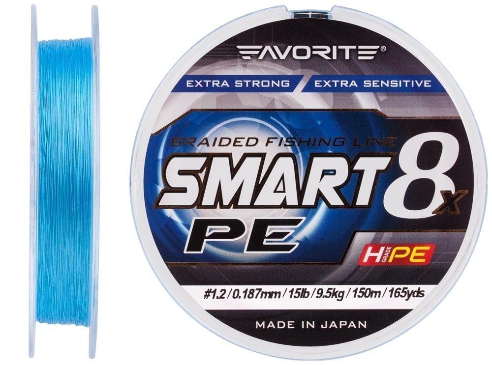 Favorite Smart PE 8x 150м (sky blue) #1.2/0.187mm 15lb/9.5kg