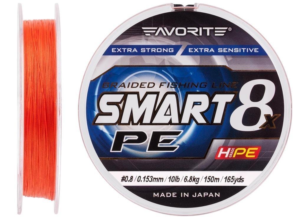 shnur-favorite-smart-pe-8x-150m-0-153mm-10lb-6-8kg-red-orange