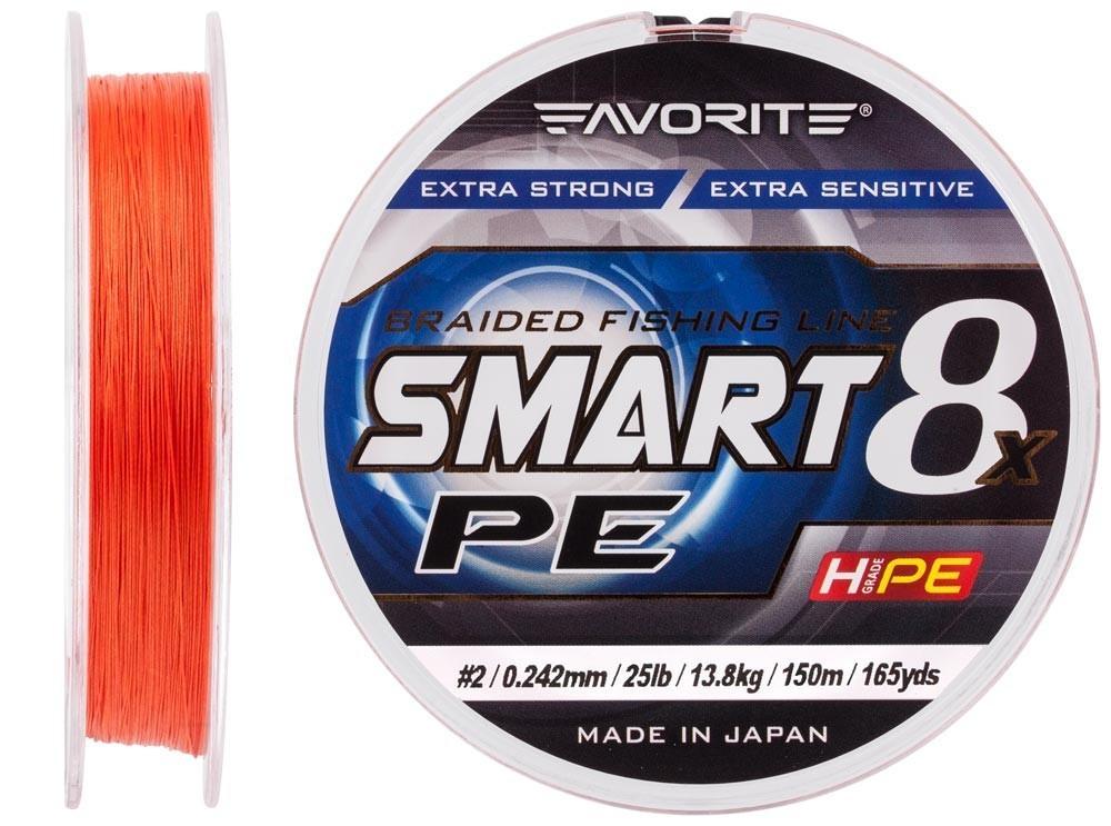 Шнур Favorite Smart PE 8x 150м (red orange) #2/0.242mm 25lb/13.8kg