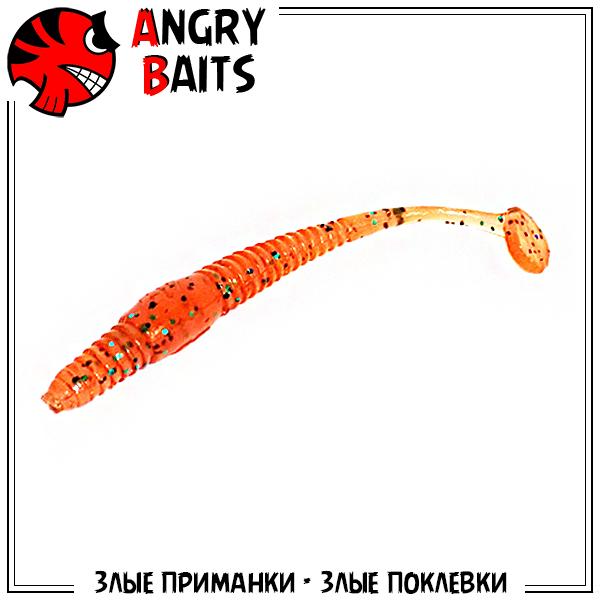 "AngryLong ""Caramel"""