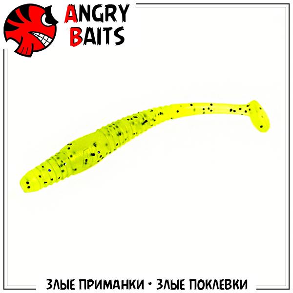 """AngryLong """"Chartreuse"""""""
