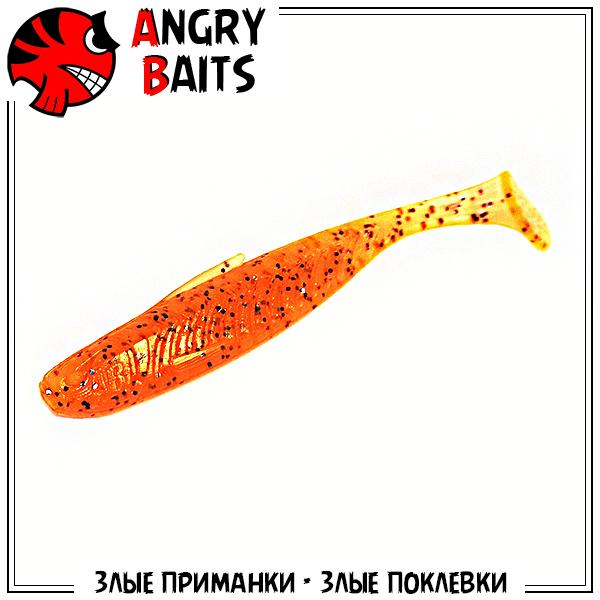 "AngryShiner ""Carrot"""