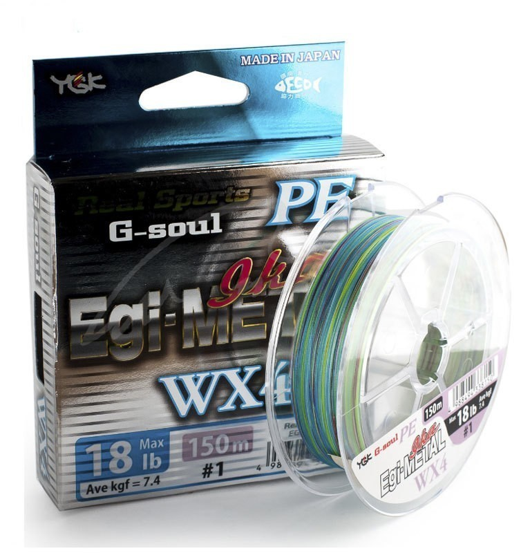 Шнур YGK G-Soul EGI Metal #0.5/0.117mm 10lb/4.5kg