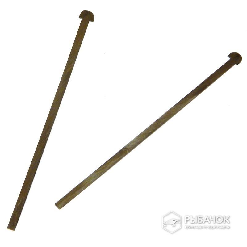 Комплект закладных (шпажек) из стали для изготовления разборных грузил (2шт)