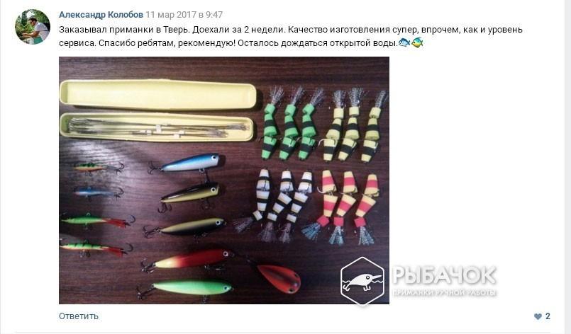 Review Image by Рыбачок - приманки ручной работы