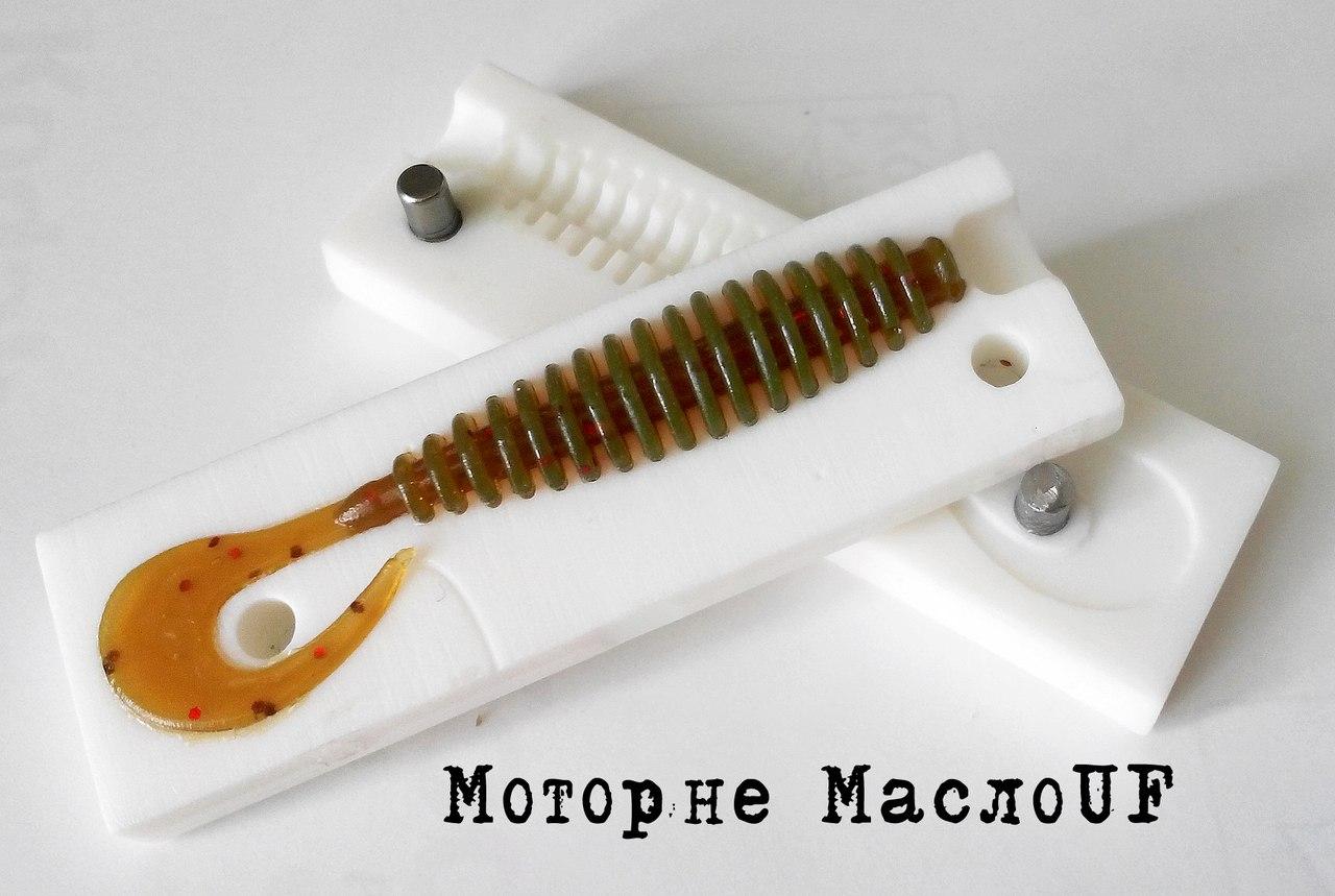 Цвет Моторное Масло UF