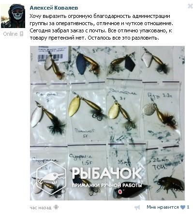 Отзыв Алексея Ковалева