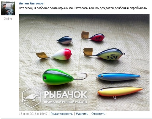 Отзыв Антона Антонова