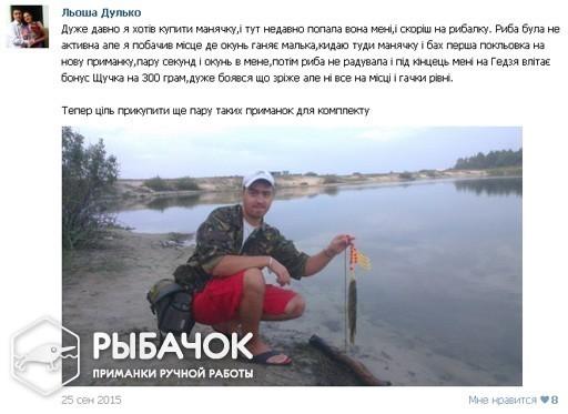 Отзыв Алексей Дулько
