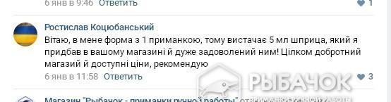 Отзыв Ростислава Коцюбанского