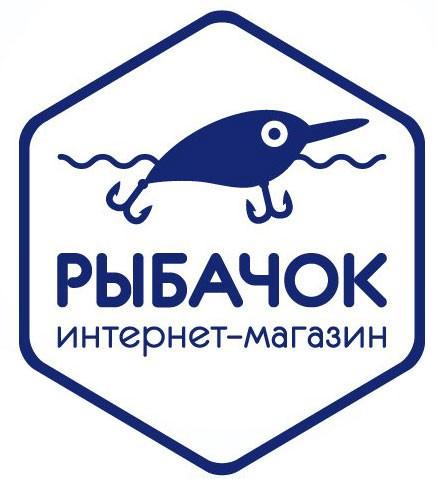 """Логотип """"Рыбачок - приманки ручной работы"""""""